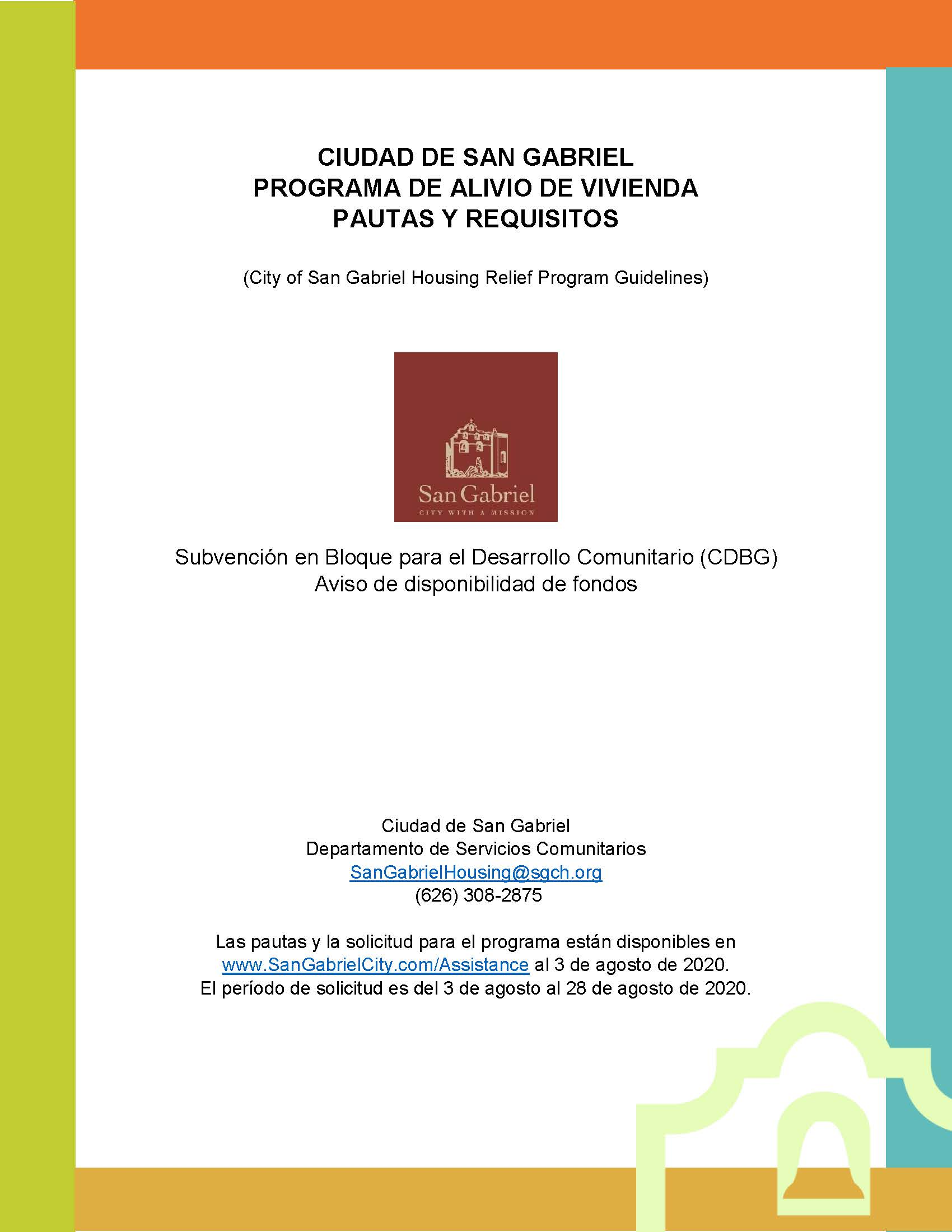 spanish housing program front cover